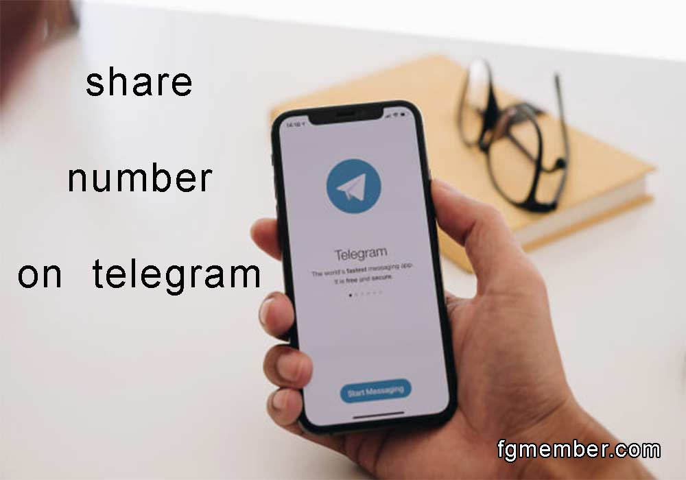 Share the number in the telegram