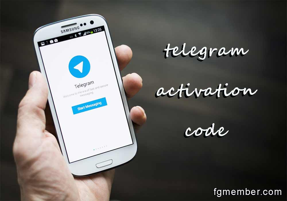 Telegram Activation Code